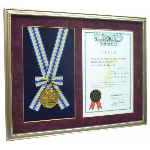 文化賞 賞状・メダル          /                        スウェード調の布張りマットは、賞状の額装にぴったりです