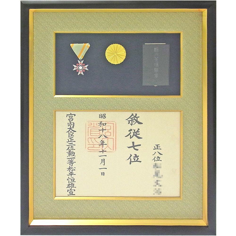 勲記以外の勲章一式          /                        勲記(大きい賞状)以外の勲章、叙勲関連品をまとめました