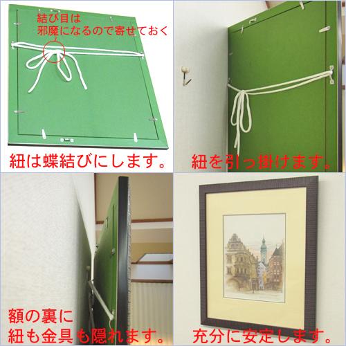 https://www.gakubuti.net/user_data/navi/kanagu-1.jpg